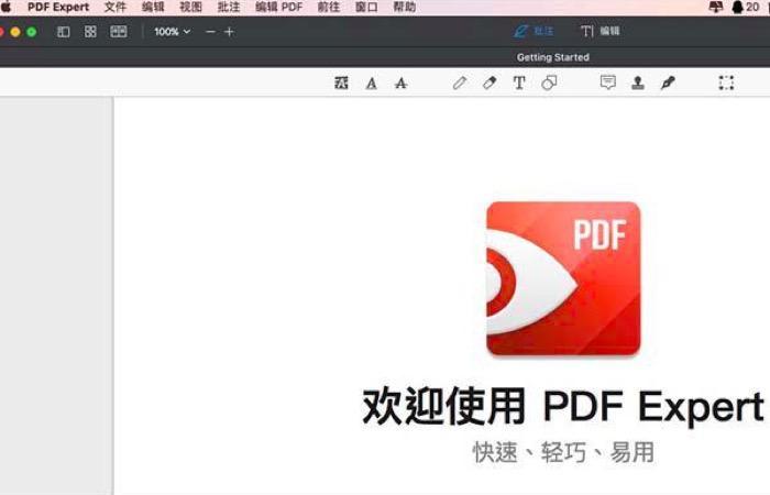 PDF Expert for Mac软件首界面