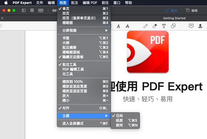 PDF Expert for Mac多种主题模式