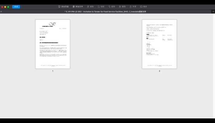 "PDF Expert for Mac中""页面缩略图"""