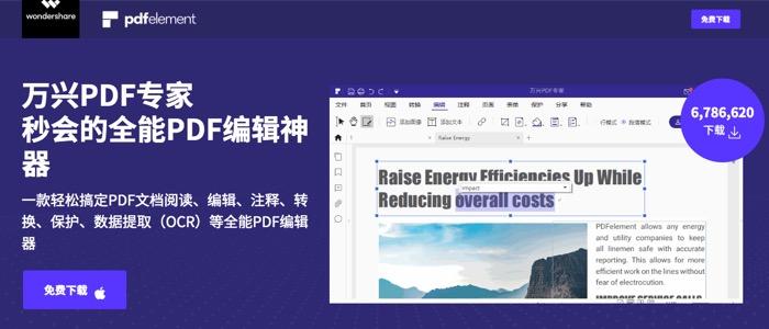 PDF element