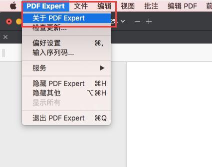关于PDF Expert