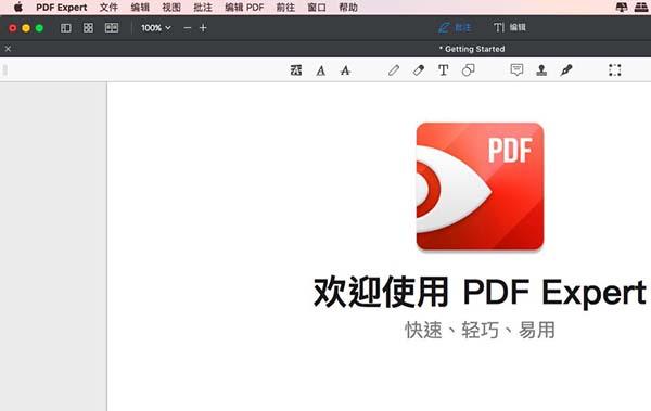 打开PDF Expert for Mac