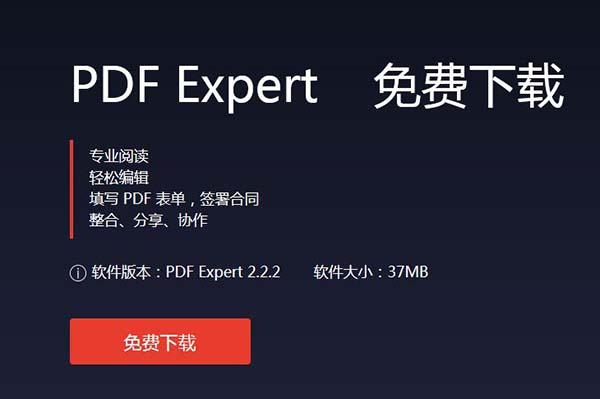 中文官网的免费下载