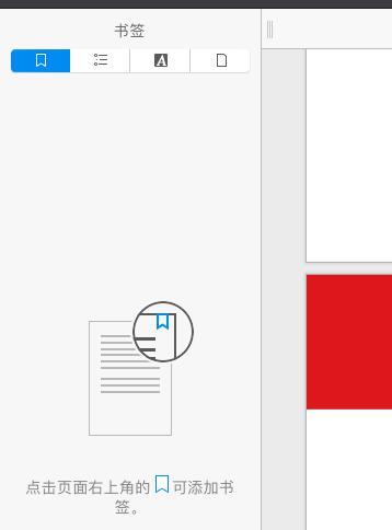 PDF Expert for Mac书签