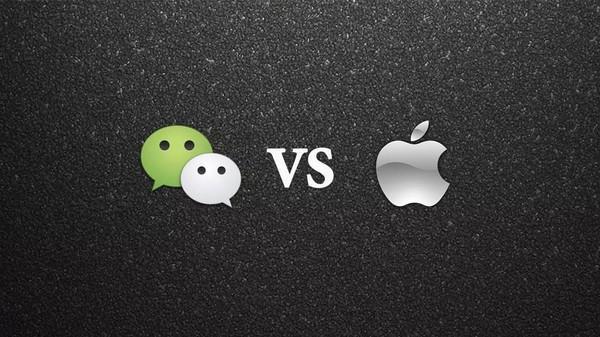 微信与苹果