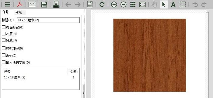 pdfFactory打开图片