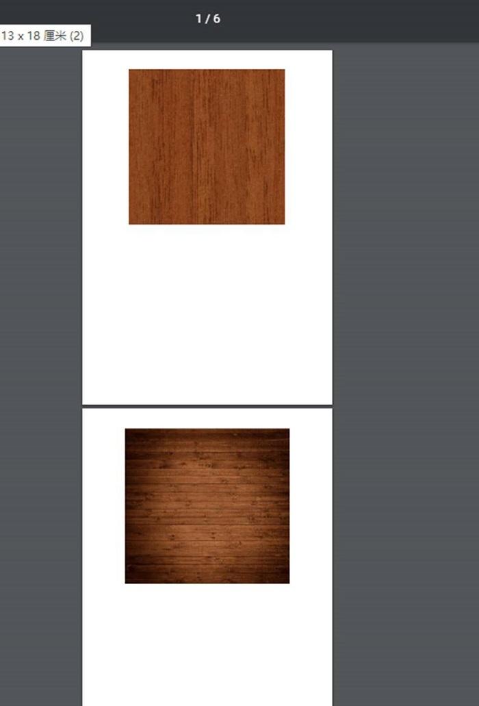 PDF图片集