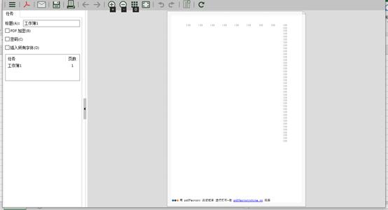 pdfFactory软件界面