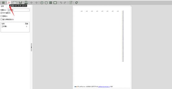 pdfFactory点击转换格式