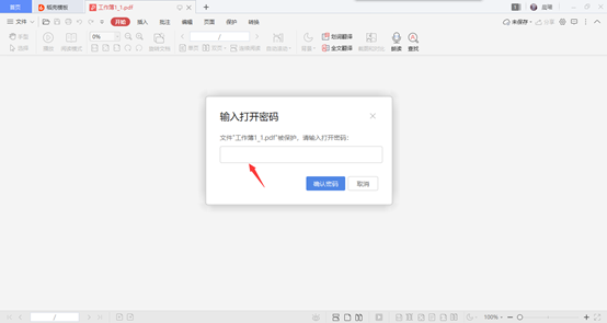 pdfFactory转换文件