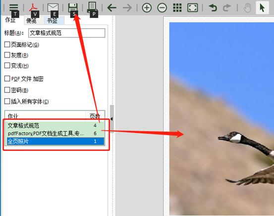 PDFfactory工作台界面