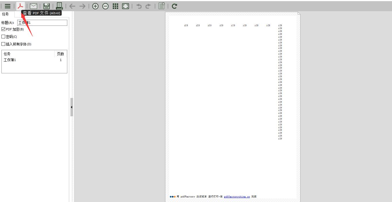 转换为PDF格式