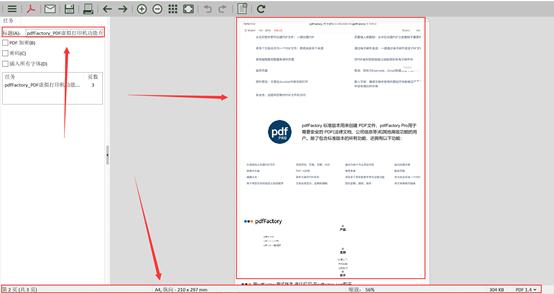 预览PDF主要信息