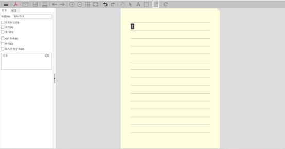 pdffactory专业版主界面
