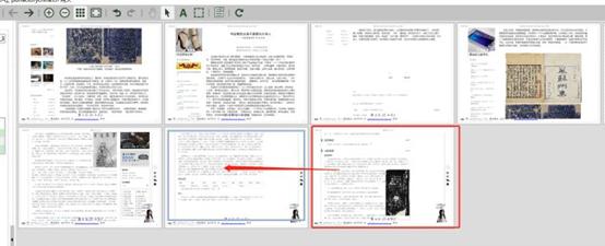 调整页面位置界面