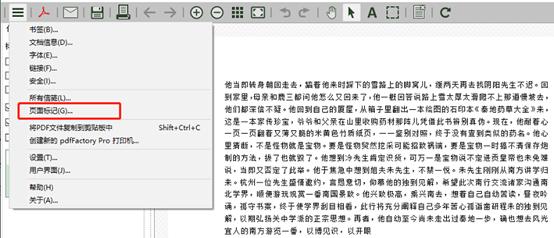 软件主页界面