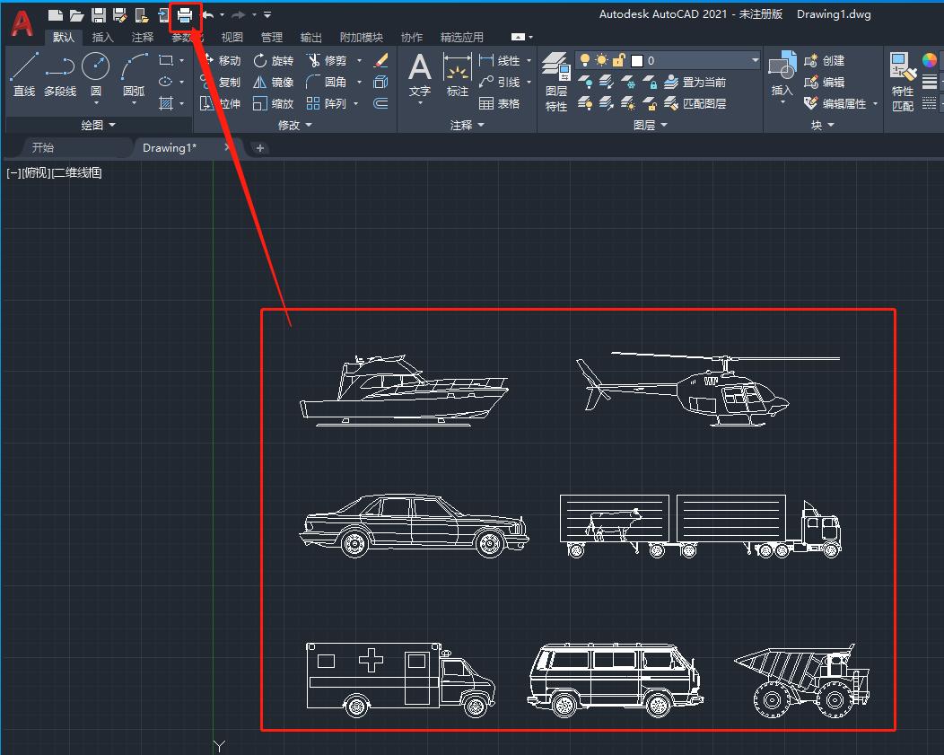 CAD工作台界面