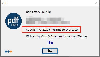 最新版软件界面