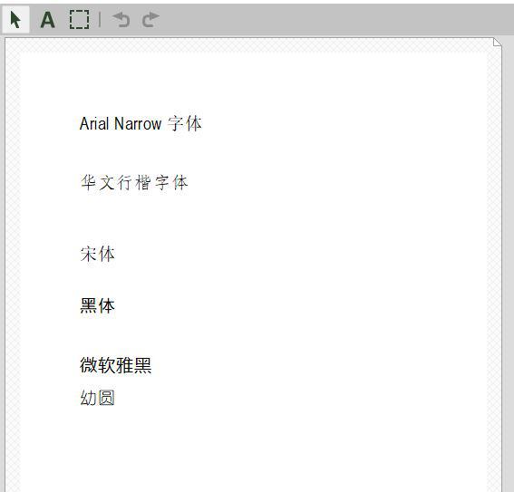 演示文档界面