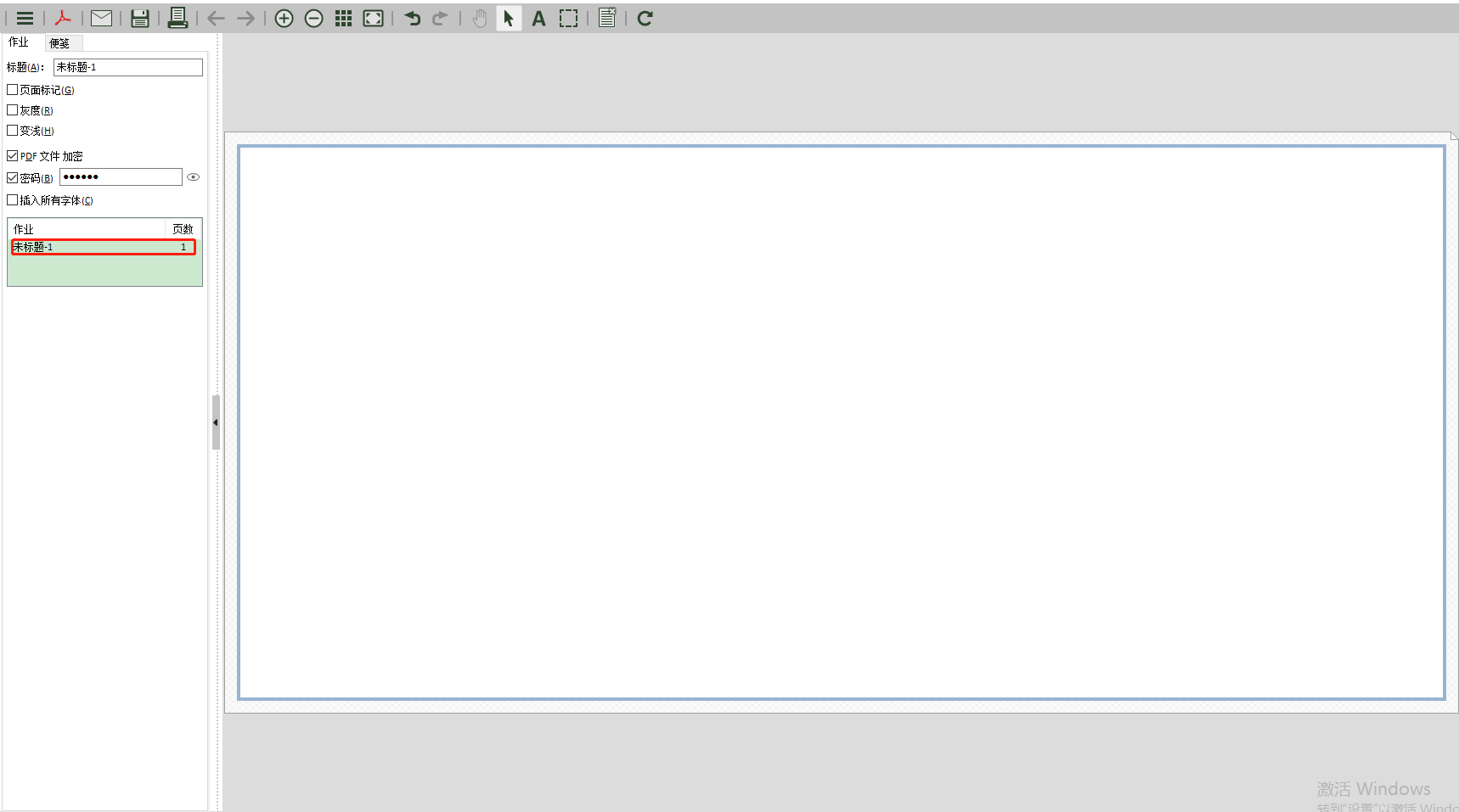打印A3加长1/2效果展示界面