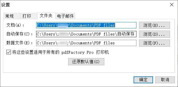 图2:文件夹菜单