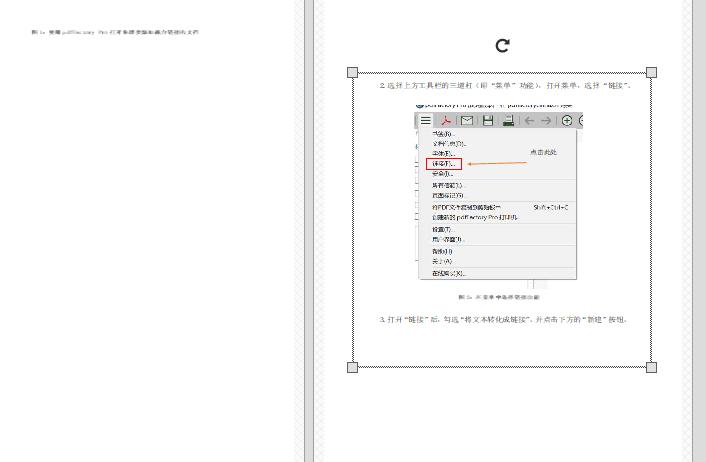 图8:成功对页面内容的位置进行更改
