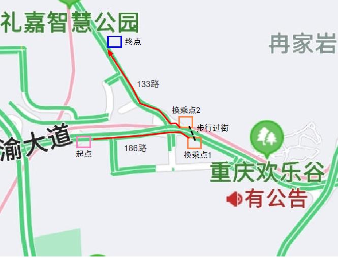 图7交通线路完成图