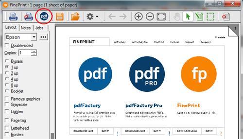 添加pdfFactory图标
