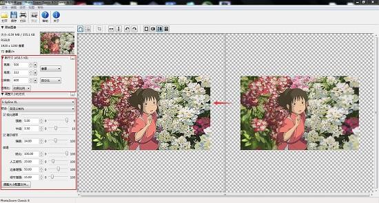 PhotoZoom classic图像高级微调处理