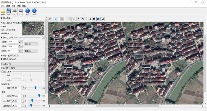 PhotoZoom让卫星图更清晰