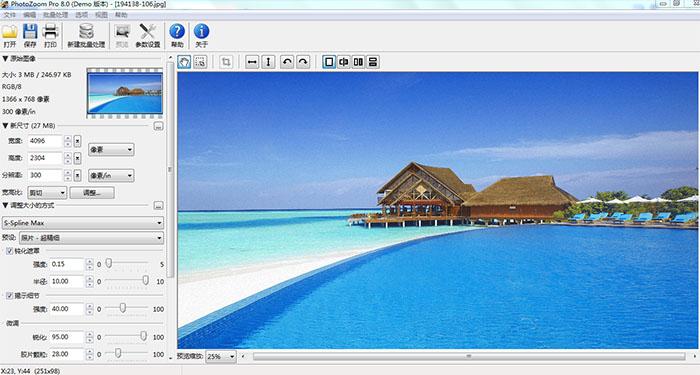 PhotoZoom如何打印图片?