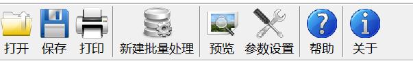 PhotoZoom编辑选项卡下的工具按钮