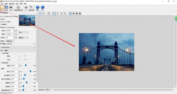 如何使用图片放大工具PhotoZoo进行图片无损放大