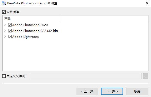 初步认识PhotoZoom