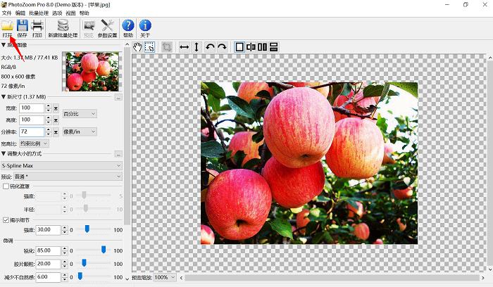 图片放大不失真软件,图片放大软件推荐