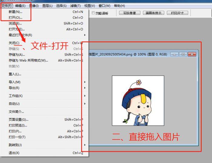 比较Photoshop和PhotoZoom放大图片的功能