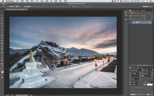 如何调用作为插件的PhotoZoom Pro 7?