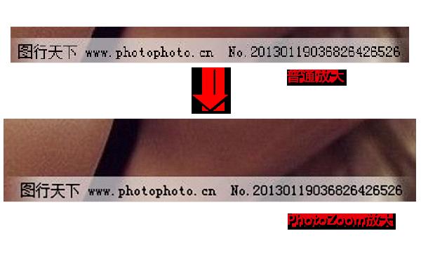 Photozoom放大文字