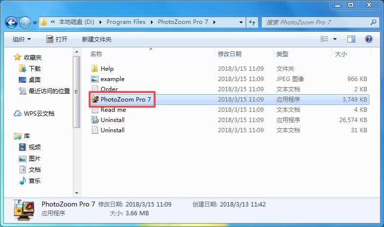 PhotoZoom Pro 7应用程序