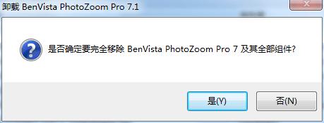 删除PhotoZoom