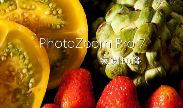 PhotoZoom功能