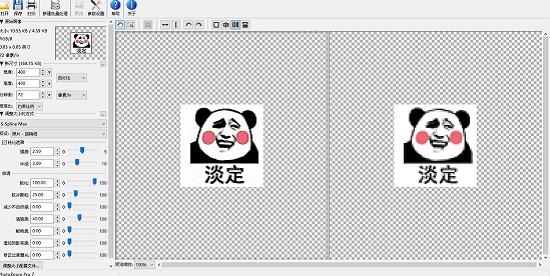 图片放大后对比(左:放大清晰;右:放大模糊)