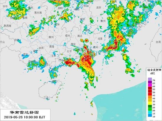 Photozoom帮你解析风云变幻的气象云图