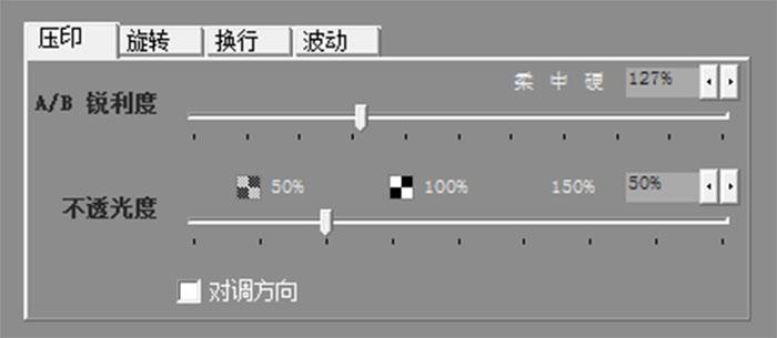 图4:设置参数