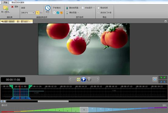 ReSpeedrV1导入视频