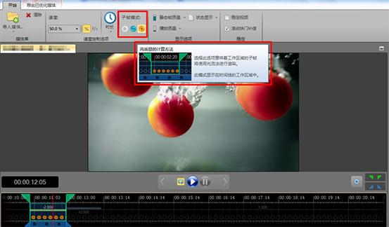 ReSpeedrV1子帧模式