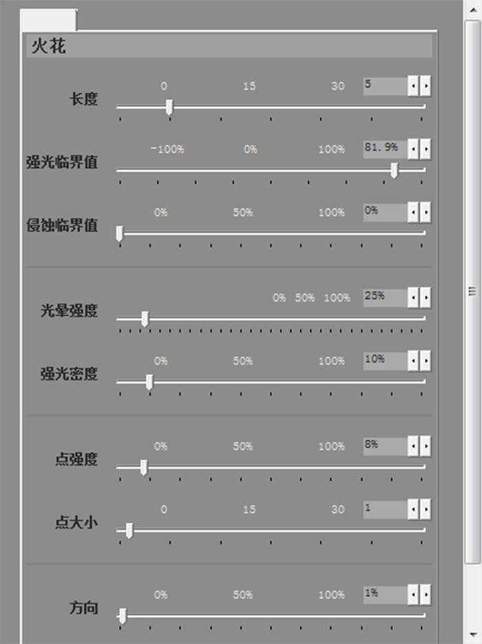 图5:设置参数