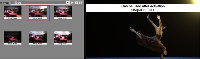 图4:选择效果滤镜