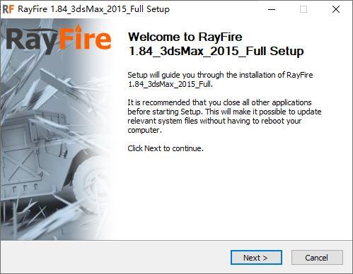 RayFire安装界面