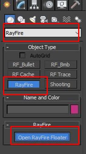 打开RayFire插件